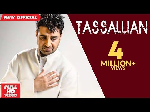 New Punjabi Songs 2012 | TASSALLIAN | DHARAMPREET & SUDESH KUMARI | Punjabi Sad Songs 2012