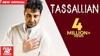 New Punjabi Songs 2012 | TASSALLIAN | DHARAMPREET & SUDESH KUMARI | Punjabi Sad Songs 2012