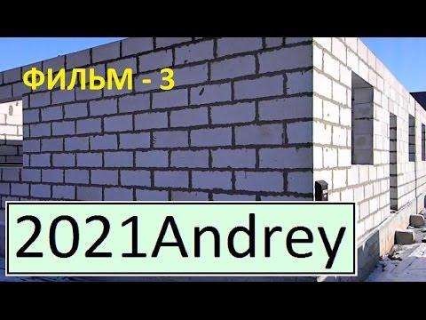 E-mail: sayan-les-abakan@yandex. Ru. Вторая жизнь. Брус, доска обрезная любых размеров, м3, 7500, 7700. Брус. Брус, доска лиственница, м3, 10500.