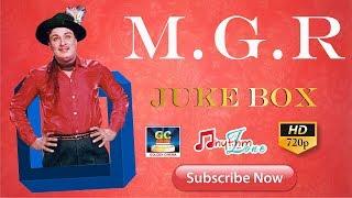 M.G.R JUKE BOX | எம்.ஜி.ஆர் பழைய பாடல்கள் | M.G.R JUKE BOX COLLECTIONS | M.G.R HITZ | M.G.R SONGS