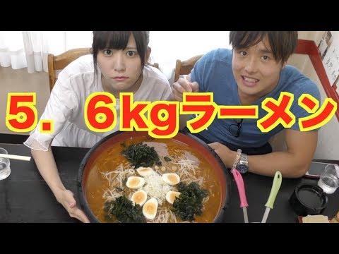 妹と超巨大ラーメン大食い!15分で食べきれば賞金1万円!!