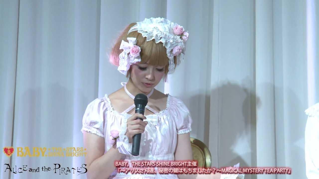 BABY THE STARS SHINE BRIGHT 質問コーナー 青木美沙子 深澤翠 - YouTube