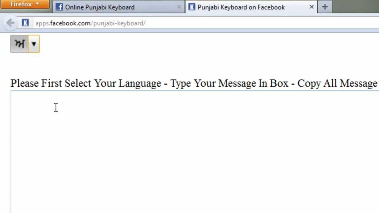How To Write Punjabi On Facebook [HD]