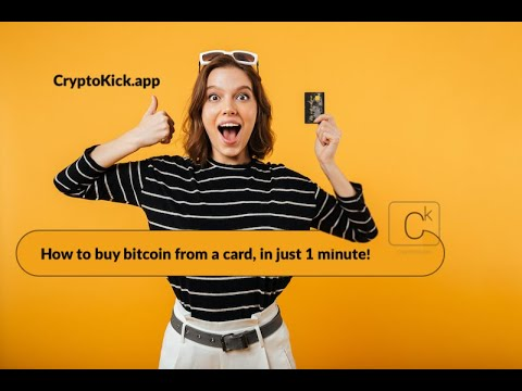 How To Buy Bitcoin With Credit Card, Without Verification And At The Best Rate. In Just 1 Minute!