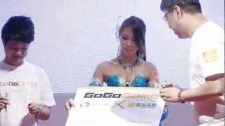 郭穎兒 Celia Kwok - GameOne X HKGolden @ 香港動漫電玩節 2012