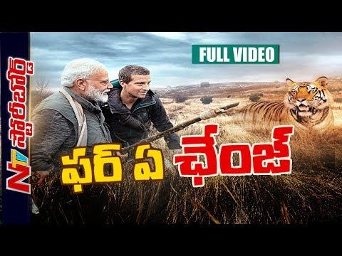 PM Narendra Modi In Man vs Wild Special Story   Story Board   NTV
