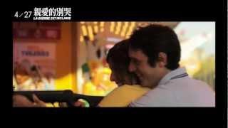 【親愛的別哭】精彩片段02~ 充滿濃濃法國新浪潮氣味的片頭