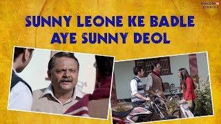 Toilet: Ek Prem Katha | Sunny Leone Ke Badle Aye Sunny Deol | Viacom18 Studios