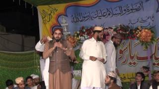 vuclip Shakeel Ashraf Qadri  kar de karam rab saiyan Mehfil e Milad Chawinda 2014