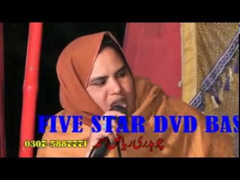 video Five star adult