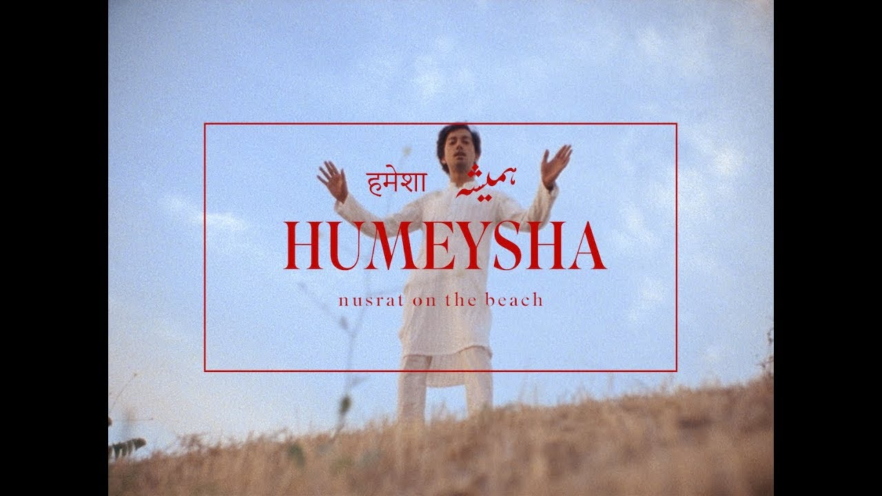 Exclusive Premiere: Humeysha Channels Summery Calm For