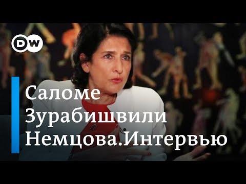 Грузия без Саакашвили