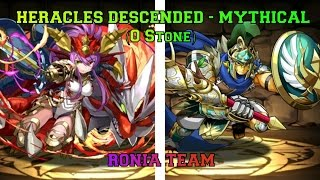 HERACLES DESCENDED - MYTHICAL (0-STONE) + SILVER DRAGON REM - Ronia team - Puzzle and Dragons