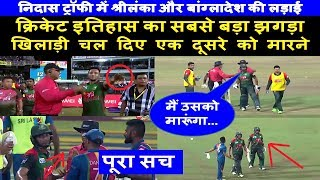 bangladesh fight
