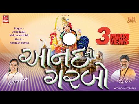 Anand No Garbo -  Jitu Bhaget