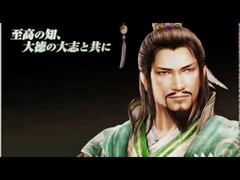 Zhuge Liang Masaya Onosaka  Awakening WoLong