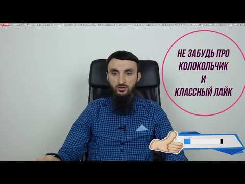 Чеченских девушек не выдают замуж за парней других народов.
