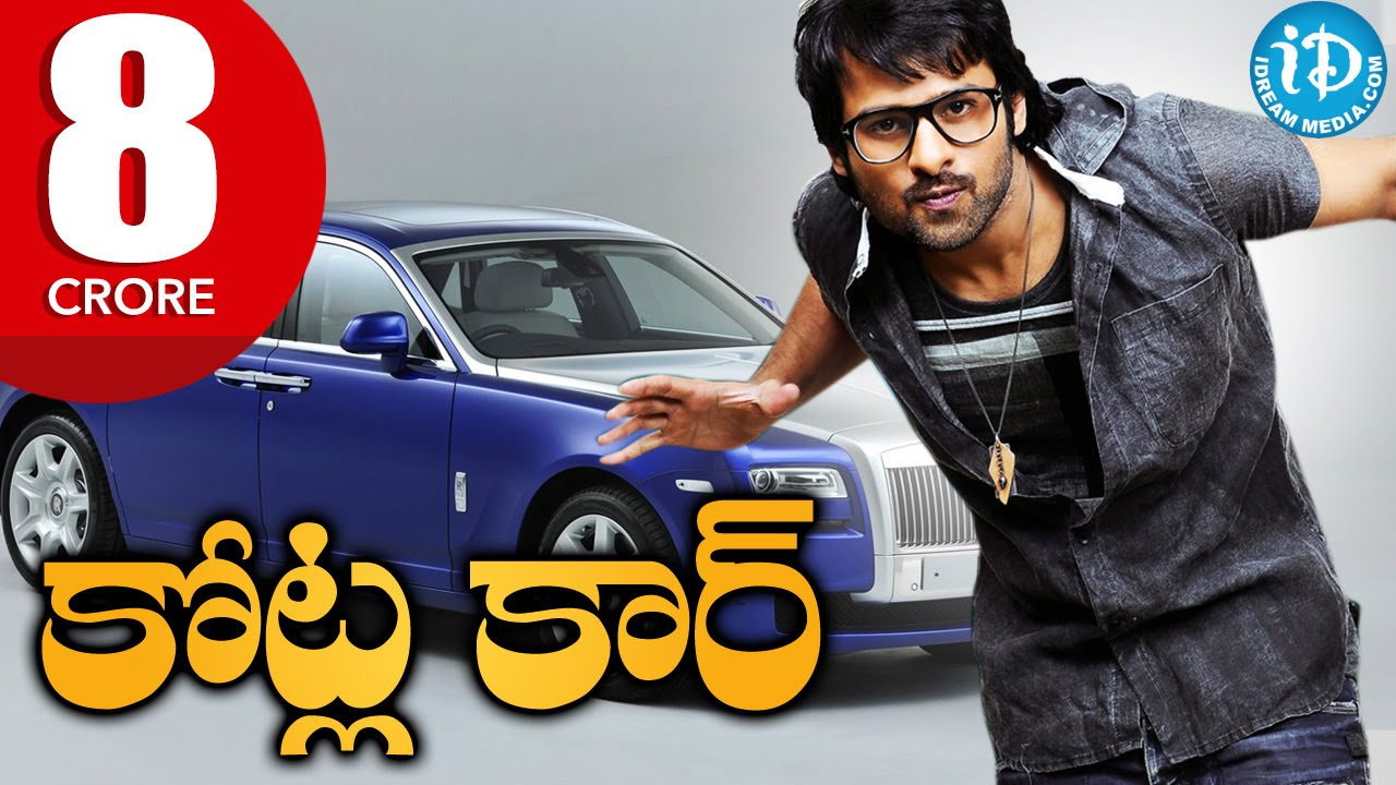 Prabhas gets his dream car worth 8 crore youtube for Max motor dreams cost