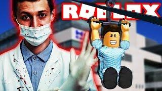 ENTKOMME DEM BÖSARTIGEN KRANKENHAUS !! | Roblox