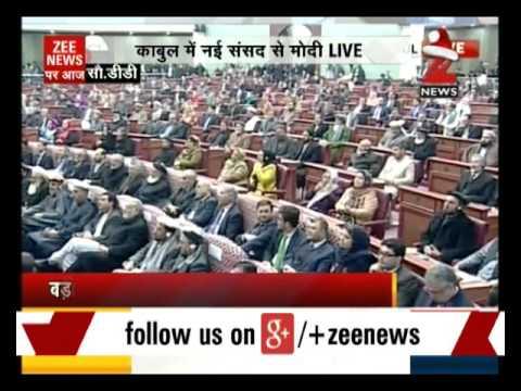 Watch: Narendra Modi speaks at Afghanistan Parliament