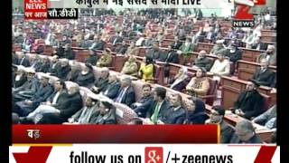 Watch: Narendra Modi speaks at Afghanistan Parliament's joint session - Part II