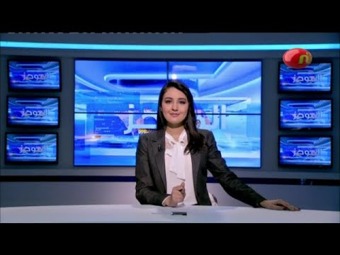 Flash News du 08h00 de Mercredi 13 Mars 2019 - Nessma tv
