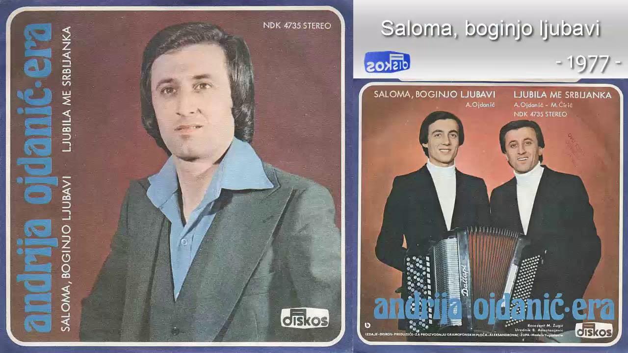 Download Andrija Ojdanic Era - Saloma, boginjo ljubavi - (Audio 1977)