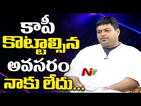 How Can I Copy Others Tunes & Walk in front of My Team: SS Thaman || NTV