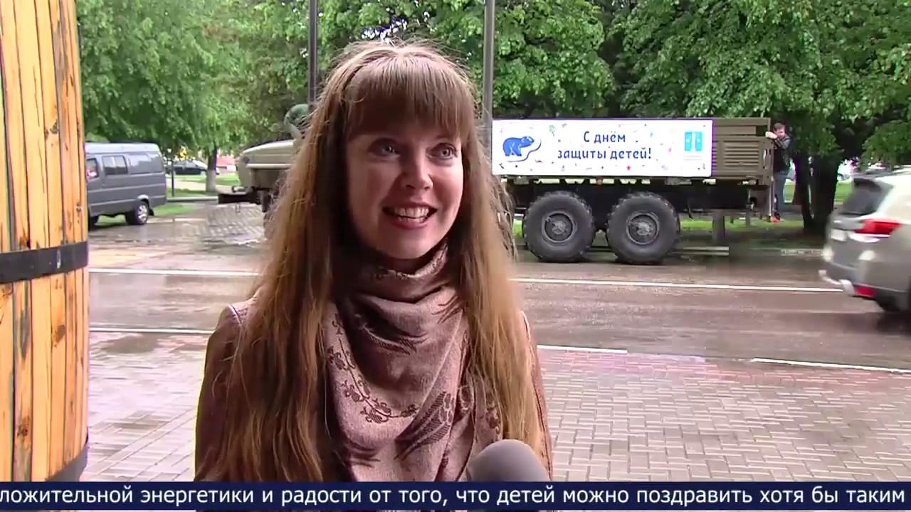 Видео. Новости Коломны 1 июня 2020
