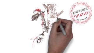 Три богатыря и шамаханская царица смотреть онлайн  Как нарисовать богатыря(Три богатыря мультфильм. http://youtu.be/MQYfld31s1I Как правильно нарисовать героев мультфильма три богатыря онлайн..., 2014-09-19T14:58:16.000Z)