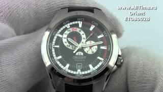 Часы Orient Ориент в Санкт-Петербурге , купить часы