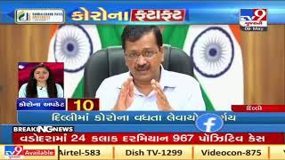 Top National News Updates: 09-05-2021| TV9News