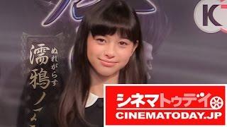 映画『劇場版 零~ゼロ~』で主演の中条あやみと森川葵、安里麻里監督が出席した。 雑誌「Seventeen」の専属モデルとしても活躍中の中条は本作...