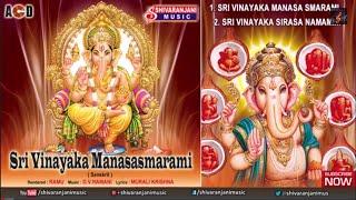 Sri Vinayaka Manasa Smarami || Ganesh Bakthi Paatalu