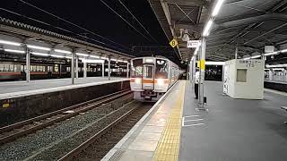 豊橋駅に311系の新快速米原行きが到着