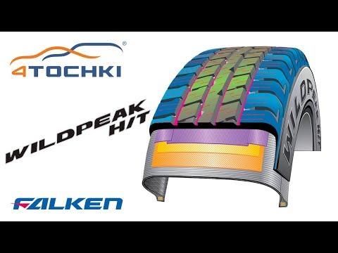 Всесезонные шины Falken Wildpeak H/T