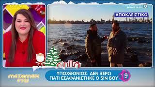 Νέα κόντρα: Ο Υποχθόνιος τα βάζει με τον Sin Boy - Μεσημέρι #Yes 13/12/2019 | OPEN TV