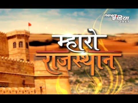 Jaipur News | Jaipur Latest News in Hindi |Rajasthan | जयपुर ...