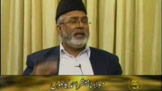 Ahmadiyya Kalima - Lies of Mullahs exposed - Urdu (part 1/3)