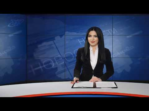 День судебного пристава Российской Федерации