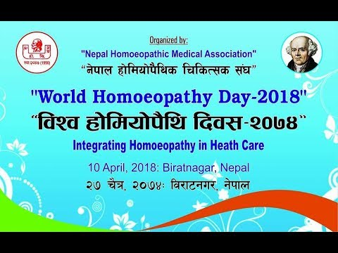 WORLD HOMOEOPATHY DAY 2018 NEPAL (NHCS)