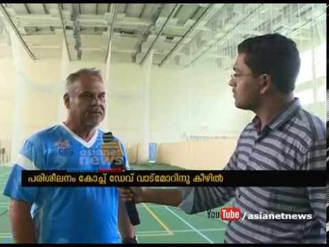 Dav Whatmore's(coach of the Kerala cricket team) response to Asianet News