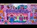 Dollhouse: Suburban Estate Electronic Dollhouse Playset - Kids' Toys