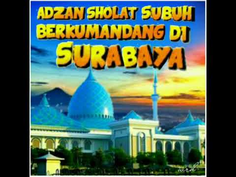 Adzan Subuh Surabaya versi Mekkah - Soewito RH