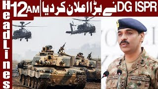 Pakistan is Prepared for WAR with India | Headlines 12 AM | 19 January 2019 | Express News