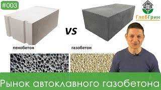 видео Энциклопедия строительного оборудования. Паяльник.