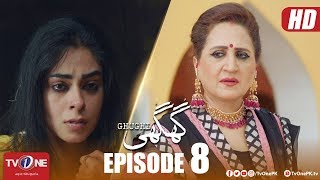 Ghughi Episode 8 | TV One | Mega Drama Serial | 15 March 2018
