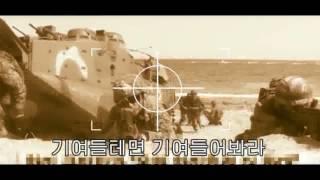 بالفيديو...كوريا الشمالية تستعرض عضلاتها في هجوم على قواعد أمريكية