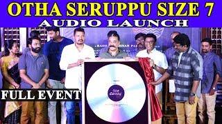 FULL EVENT | OTHA SERUPPU size7 audio launch