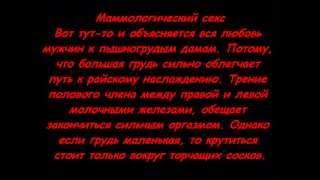 Калининград Секс по телефону